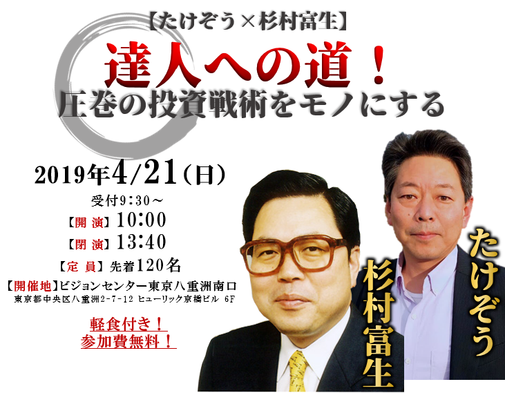 4.21 seminar