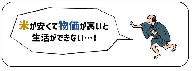 komegatakaitokomaru