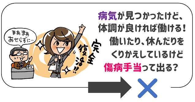 hataraitariyasunnari