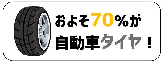 705hataiya
